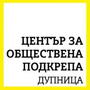 01-Дупница