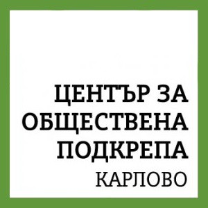02-ЦОП-Карлово ново
