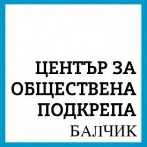07-ЦОП-Балчик
